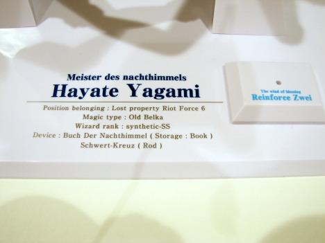 hayate32