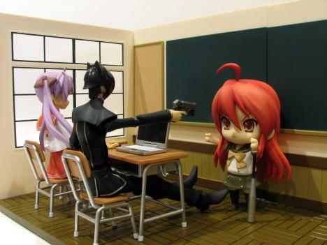 """""""This lesson sucks."""""""