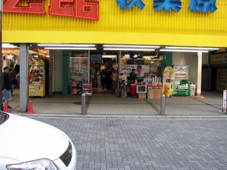 kotobukiya-store