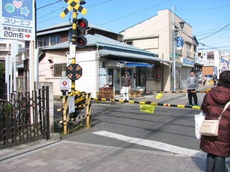 kamakuraenoshima02