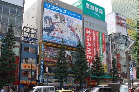akiba03