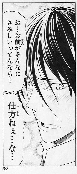 mangaka006