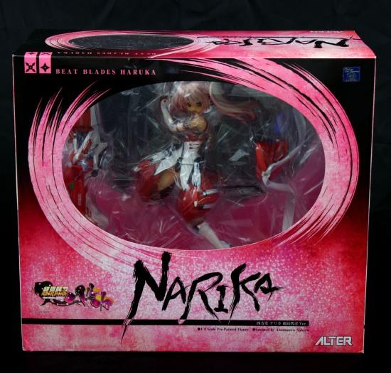 narika01