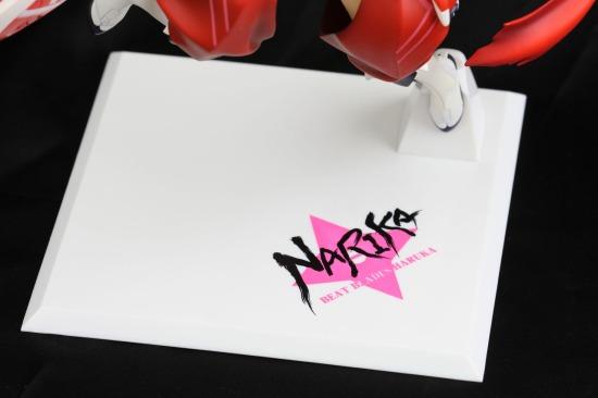 narika21